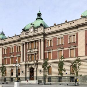 marodni muzej u beogradu