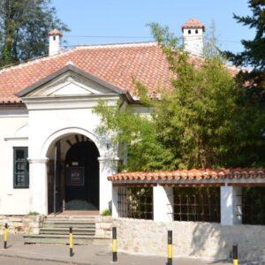 muzej pozorišne umetnosti