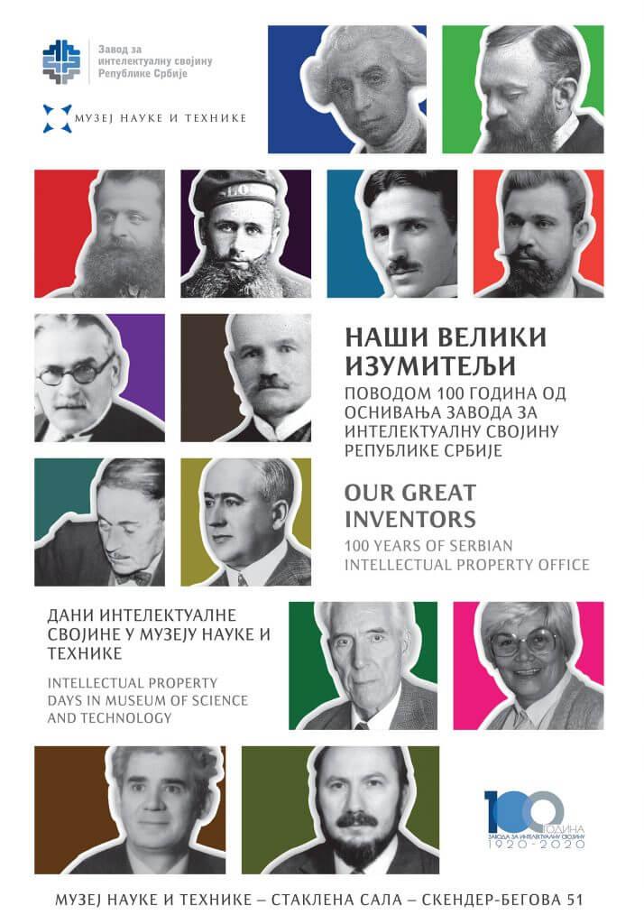 Izložba povodom stogodišnjice Zavoda za intelektualnu svojinu
