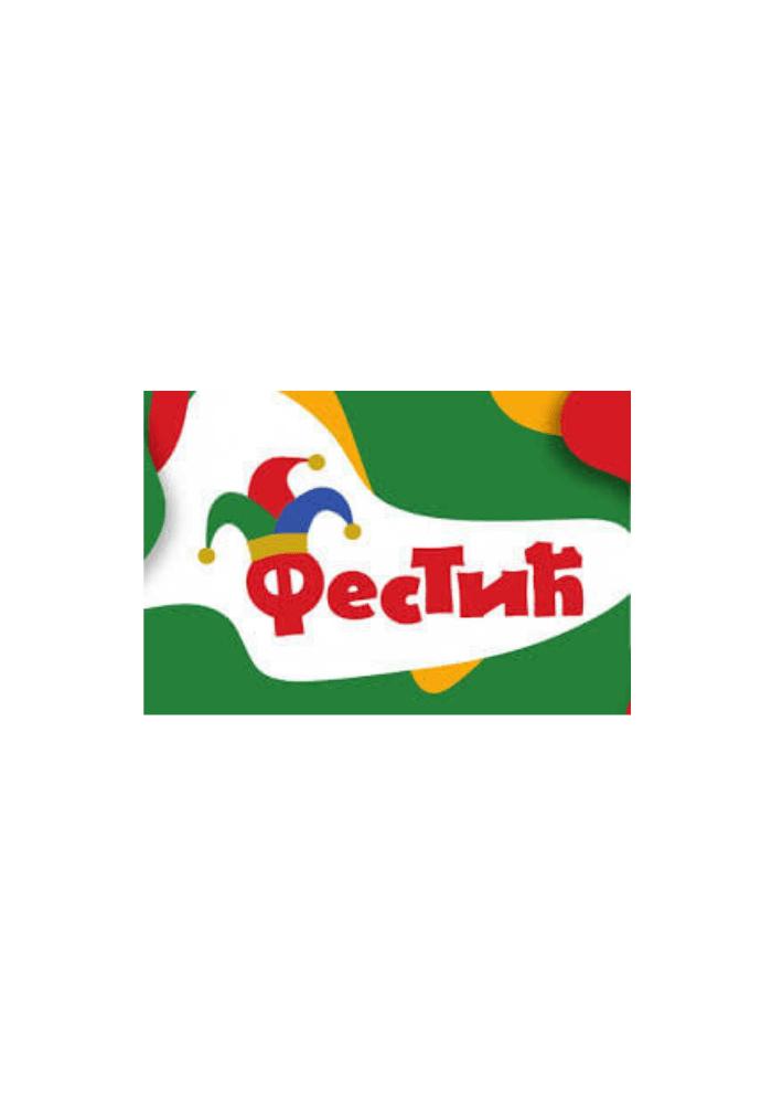 Festić